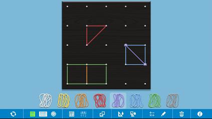Geometry Interactive Whiteboard Resources: Geoboard