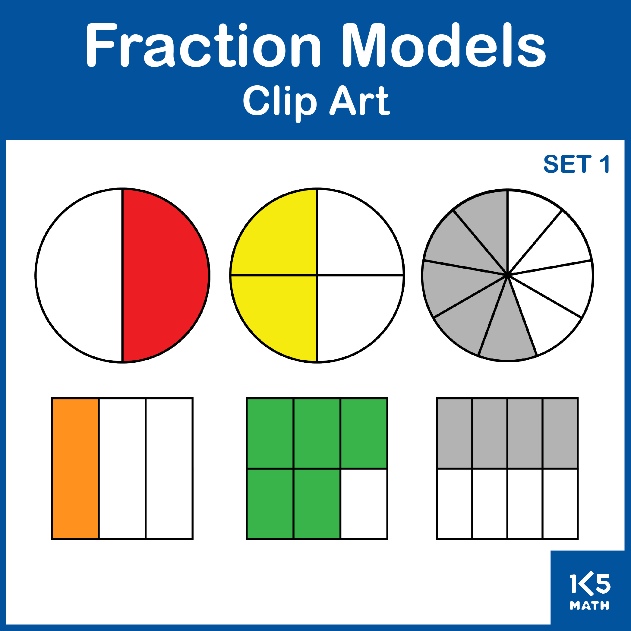 Fraction Models Clip Art Set 1