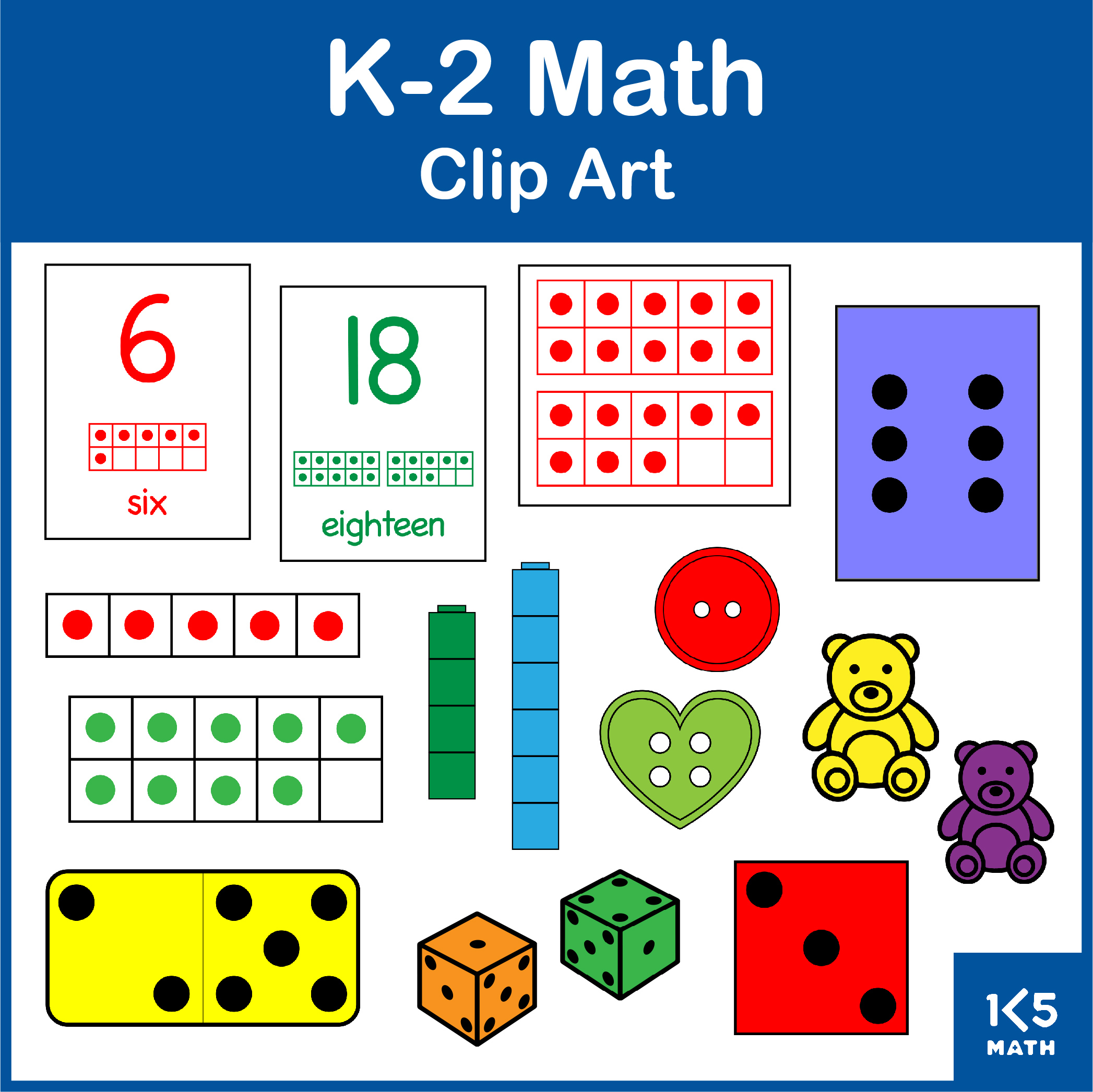 K-2 Math Clip Art Bundle contains over 1500 images.