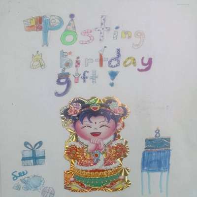 Math Project: Posting a Birthday Gift